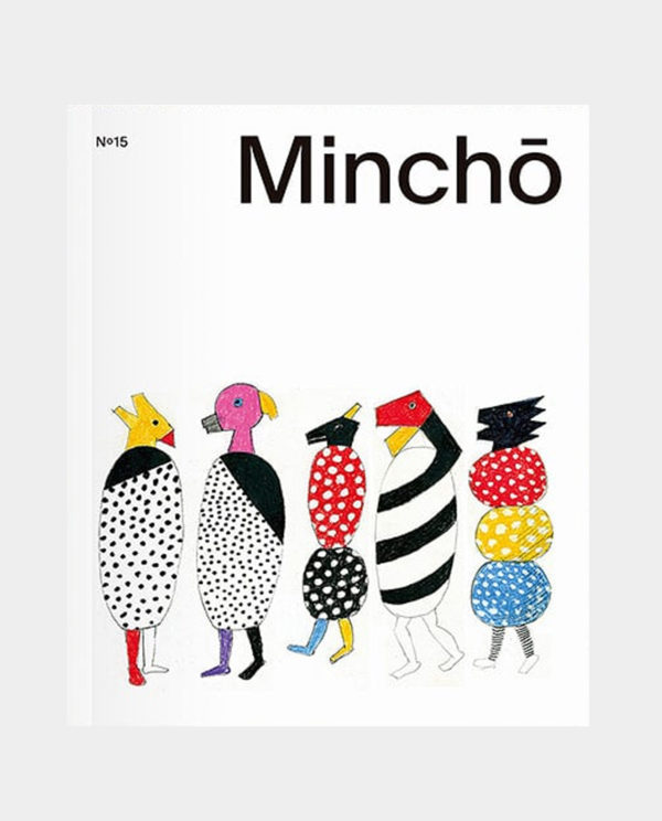 Mincho #15